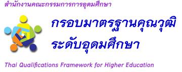 tqf banner copy